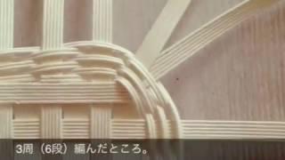 getlinkyoutube.com-【底の作り方】マルシェカゴの作り方1回目/3講座