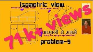 Isometric views problem- 5  [hindi/urdu]