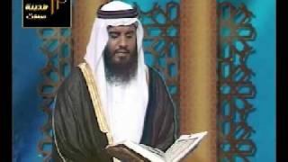 getlinkyoutube.com-لكل من اراد ان يبكي , احمد العجمي