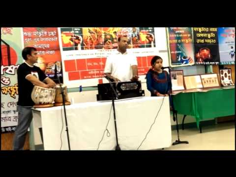 Bijoy Dibos 2014 - Bangla School Program -  Mehek