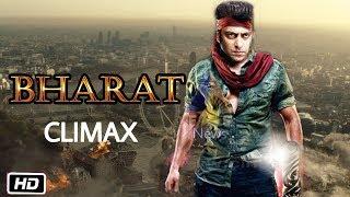 Bharat Movie Climax Full Details | Emotional Scene | Salman Khan, Katrina Kaif width=