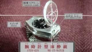 getlinkyoutube.com-名探偵コナンの「腕時計型麻酔銃」を作ってみた