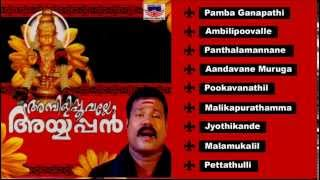getlinkyoutube.com-Ambilipoovalle Ayyappan | കലാഭവൻ മണിയുടെ അയ്യപ്പഭക്തിഗാനങ്ങൾ | Devotional Songs of Kalabhavan Mani