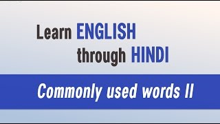 getlinkyoutube.com-Most Popular Spoken English classes- Learn English through Hindi - Commonly Used Words