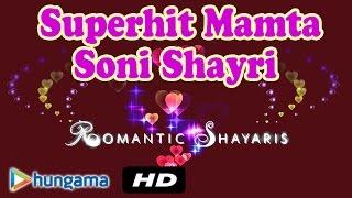getlinkyoutube.com-Mamta Soni Shayri 2016   New Hindi & Gujarati Superhit Romantic Shayari   HD Video