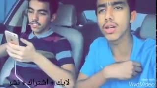 getlinkyoutube.com-سناب شات حموش 1