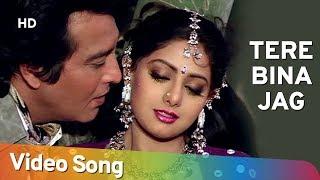 getlinkyoutube.com-Tere Bina Jag - Farishtay (1991) Songs - Dharmendra, Vinod Khanna - Bappi-Lahiri Hits