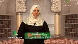getlinkyoutube.com-بلاغة الصور البيانية المجاز و بلاغته - دروس التلفزيون الجزائري
