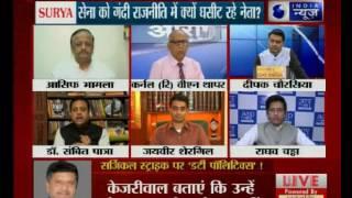 getlinkyoutube.com-Tonight with Deepak Chaurasia: Do not drag the Indian Army into dirty politics?