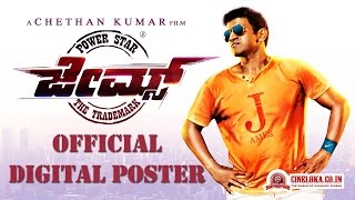 getlinkyoutube.com-JAMES Official Digital Poster | Power Star Puneeth RajKumar | Chethan Kumar