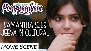 getlinkyoutube.com-Samantha Sees Jeeva In Cultural  - Neethaane En Ponvasantham | Scene | Jiiva, Samantha | Ilaiyaraaja