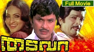 getlinkyoutube.com-Malayalam Full Movie | Thadavara | Full Action Movie | Ft. Jayan, Seema, M.N.Nambiar