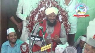 getlinkyoutube.com-Munaafikh Khi Pachaan aur Waseeley khi Zaroorath Part 1 ~ Allama Ahmed Naqshbandi
