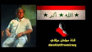 getlinkyoutube.com-الشاعر العراقي عبد الرزاق عبد الواحد في رثاء صدام حسين