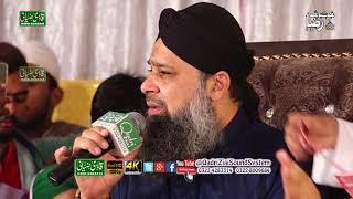 Tu Kuja Man Kuja | Owais Raza Qadri | Mahfil e  Khushbo e Raza In Kahna Nu Lhr width=