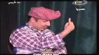 getlinkyoutube.com-مسرحية ليلة سقوط بغداد الدفاع عن الوطن 3
