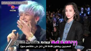 getlinkyoutube.com-Entertainment Weekly - GDXKIKO | Arabic Sub