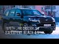 ЯПОНСКИЙ АНАБОЛИК - TOYOTA LAND CRUISER 200 EXECUTIVE BLACK 4.5