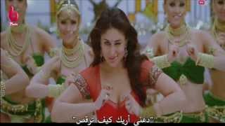 getlinkyoutube.com-Chammak Challo Full Song HD ShahRukh Khan مترجمة للعربية