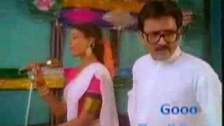 getlinkyoutube.com-neethane naal thorum - paaddu vaathiyaar - illaiyaraja
