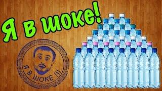 getlinkyoutube.com-Я в шоке !!! 5 идей из пластиковых бутылок / I'm shocked! 5 ideas with plastic bottles