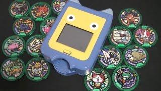 getlinkyoutube.com-요괴워치 패드 제로식 그린 요괴메달 장난감 妖怪ウォッチ おもちゃ