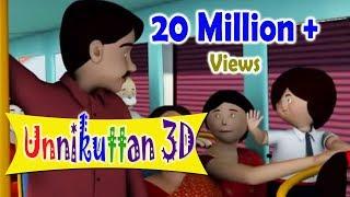 getlinkyoutube.com-Unnikkuttanum Kallanmarum Part 1 - 3D Animation ( Malayalam )