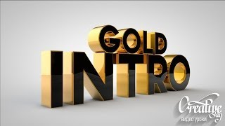 getlinkyoutube.com-Tutorial Cinema 4D Gold Intro-урок Cinema 4D