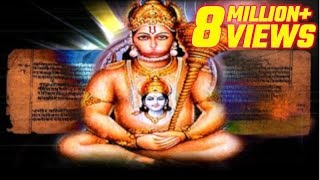 getlinkyoutube.com-Powerful Mantra to be relieved from Troubles | Hanuman Mantras