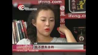 getlinkyoutube.com-郝蕾挺大肚将当妈 与邓超有过三年情