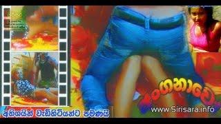 getlinkyoutube.com-Anganawo Sinhala Film 1