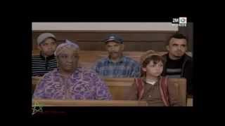 getlinkyoutube.com-المسلسل المغربي مقطوع من شجرة الحلقة 13 كاملة Ma9tou3 Men Chajra Ep 13 complet