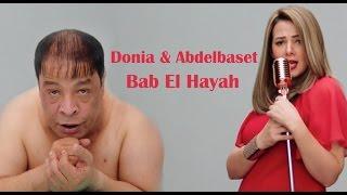 getlinkyoutube.com-دنيا سمير غانم وعبد الباسط حموده | باب الحياه - Donia Samir Ghanem Ft. Abdelbaset | Bab El Hayah
