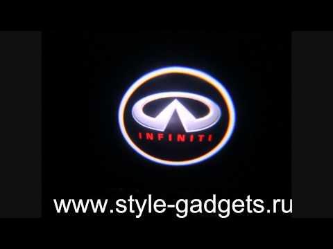 Подсветка двери с логотипом Infiniti.