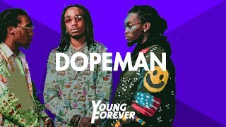 "(FREE) Migos x Travis Scott x Drake Type Beat 2017 - ""Dopeman"" Trap Instrumental 