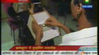Orient's Learner License System on Sahara TV