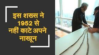 Indian man with the longest nails cuts them after 66 years | 66 साल बाद इस शख्स ने कटवाए अपने नाखून width=