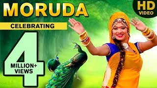 MORUDA - SUPERHIT Song | Shivji SPECIAL | Jogi Ban Gaya Mahadev | Mangal Singh | Marwadi Hit Songs