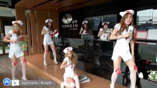 Kongju Clinic cover dance 2015