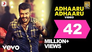 getlinkyoutube.com-Yennai Arindhaal - Adhaaru Adhaaru Video | Ajith Kumar, Harris Jayaraj