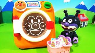 getlinkyoutube.com-アンパンマンおもちゃアニメ❤洗濯機で洗おうバイキンマン  animekids アニメきっず animation Anpanman Toy