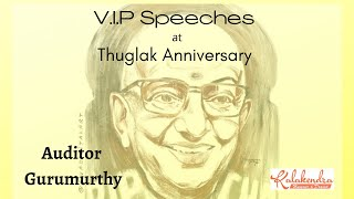 getlinkyoutube.com-Thuglak 47th Anniversary | S.Gurumurthy | Speech