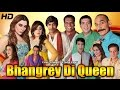 BHANGREY DI QUEEN 2016 FULL DRAMA IFTIKHAR TAKHUR & KHUSHBOO BRAND NEW PAKISTANI STAGE DRAMA