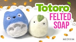 getlinkyoutube.com-DIY Totoro Felted Soap - Make cute soaps in ANY shape you like! (ASMR)
