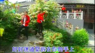 getlinkyoutube.com-[八大巨星] 开门红 -- 好日子 (Official MV)