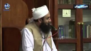 Maulana Tariq Jameel Bayan Birmingham 2012 (Short Version)