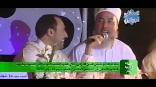 getlinkyoutube.com-خطير الشيخ شمس الدين الجزائري  يكشف حقيقة السلفية الوهابية