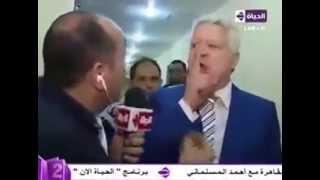 مرتضي منصور رئيس نادي ولا عربجي هههههه يموت من الضحك اقسم بالله (نهائي كأس مصر)