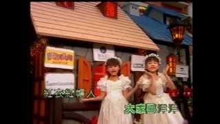 getlinkyoutube.com-四千金 —— 圣诞老人
