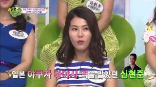getlinkyoutube.com-남한 드라마 '장군의 아들'! '북한 조폭의 마음을 사로잡은 이유는?_채널A_이만갑 83회